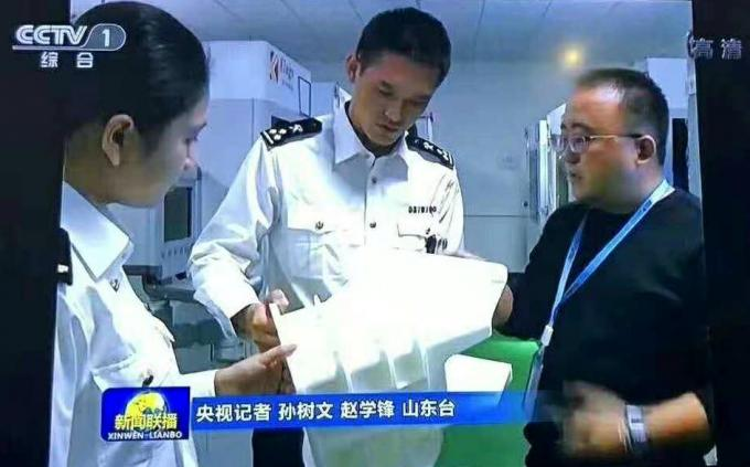 Kings3D Printing Equipment-CCTV News